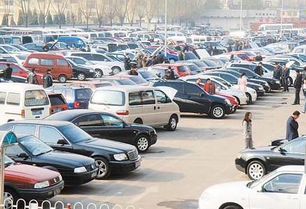 二手车市场新商机 开拓国外市场二手车出口是必须图片