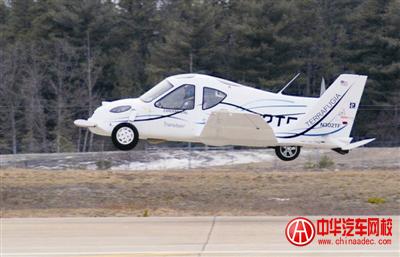 """该公司将着手研制下一代飞行汽车""""tf-x"""",并公布了其设计模型."""