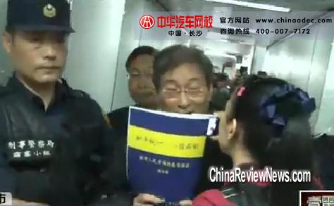 竹联帮白狼_【中华汽车网校  资讯】据台湾媒体报道,有\