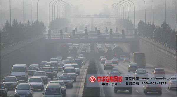 汽车尾气排放