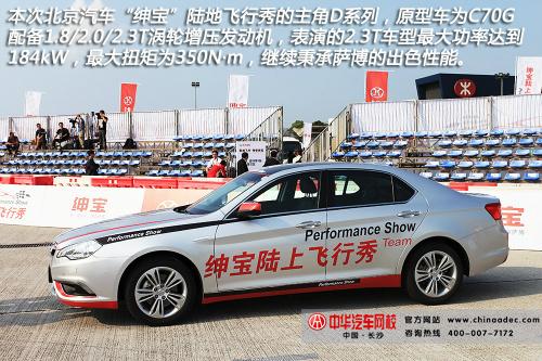 绅宝继5月11日上市发布会后,第二次来到北京重装上演这一经典高清图片