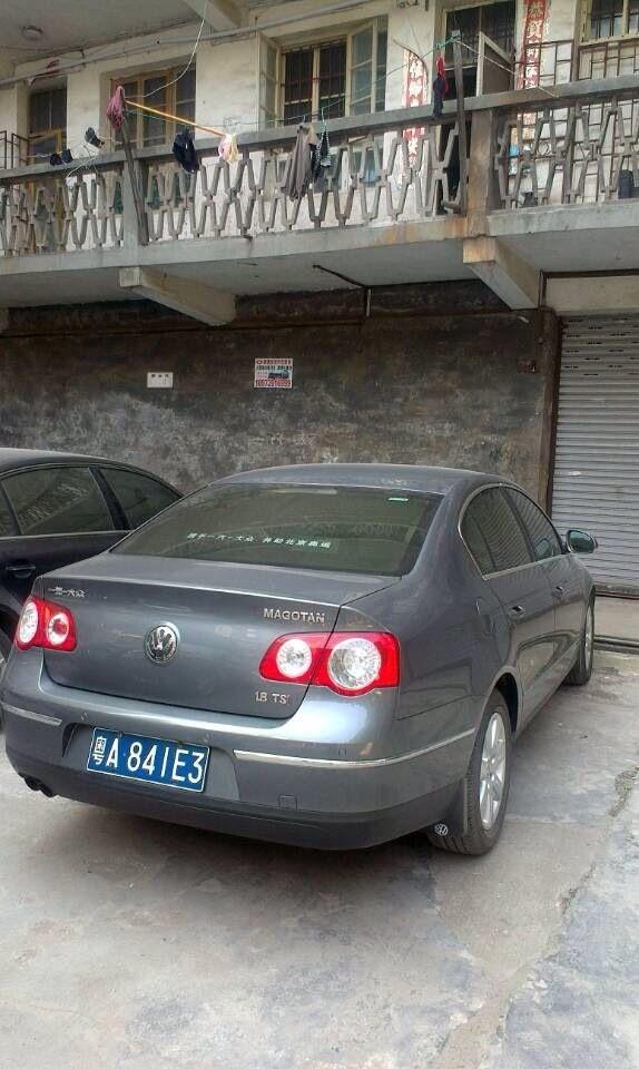 广州二手车,迈腾07年11月
