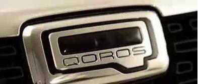 中国汽车品牌标志含义高清图片
