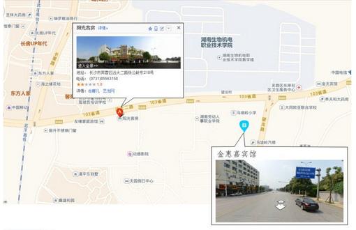 中华汽车网校2015年05期开班学员报到须知@chinaadec.com