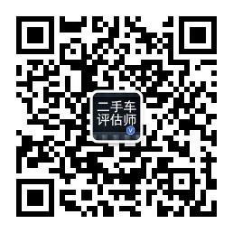 中华汽车网校官方微信号