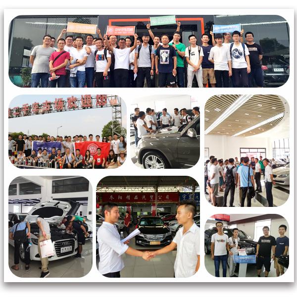 报名要快!2018年全国二手车评估师培训考证班现已招生!@chinaadec.com