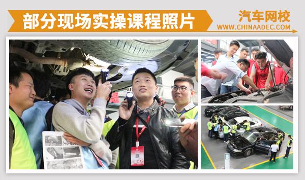 二手车评估师从业考什么证书?考二手车评估师证书要多少钱?@chinaadec.com