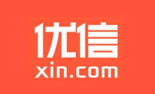优信集团诚聘二手车评估师、二手车销售顾问数名@chinaadec.com