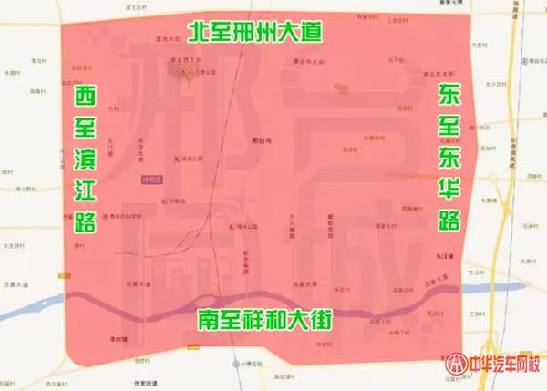 邯郸街道地图高清版