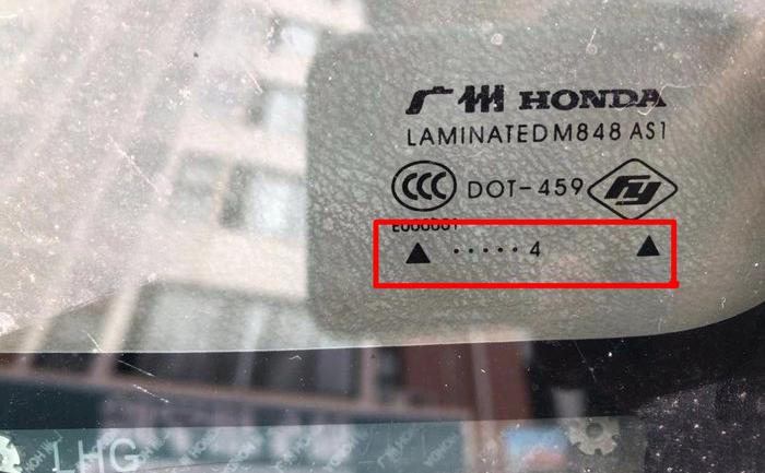 二手车评估师基本技能,车身玻璃生产日期怎么看@chinaadec.com