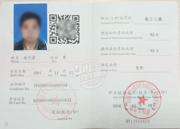 长沙电工证在哪里考?要多少钱?@chinaadec