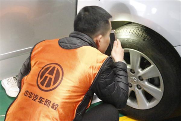 有没有专业培训二手车评估师知识的正规学校@chinaadec.com