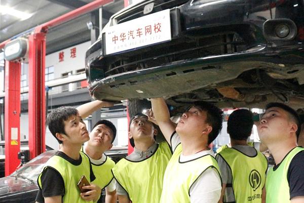 二手车评估师网课@chinaadec.com
