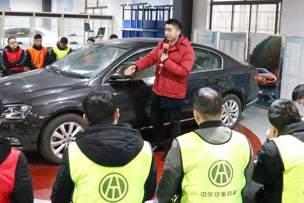 二手车评估师看什么书@chinaadec.com