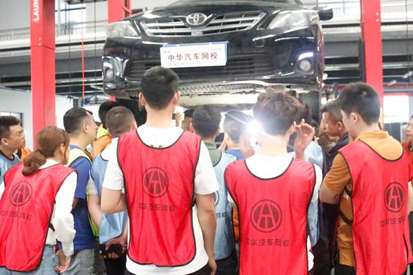 二手车评估师培训多久@chinaadec