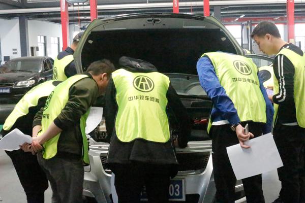 二手车评估师教你快速看车法,一般人也能学会@chinaadec.com