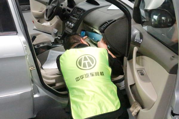 二手车评估师工作重点@chinaadec.com
