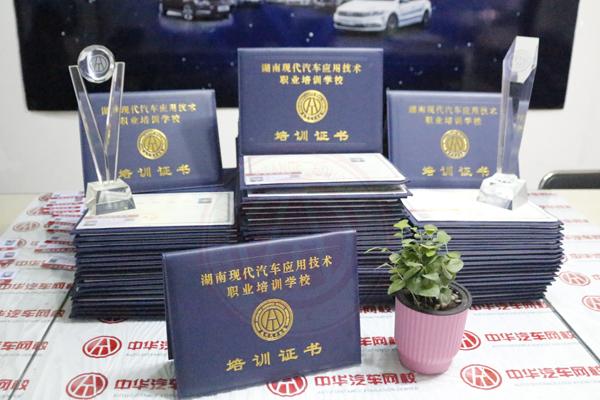 2019年11月班二手车鉴定评估师证书寄发通知@chinaadec.com