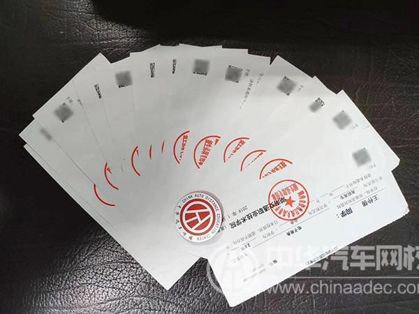 湖南交通职业技术学院录取通知书@chinaadec.com