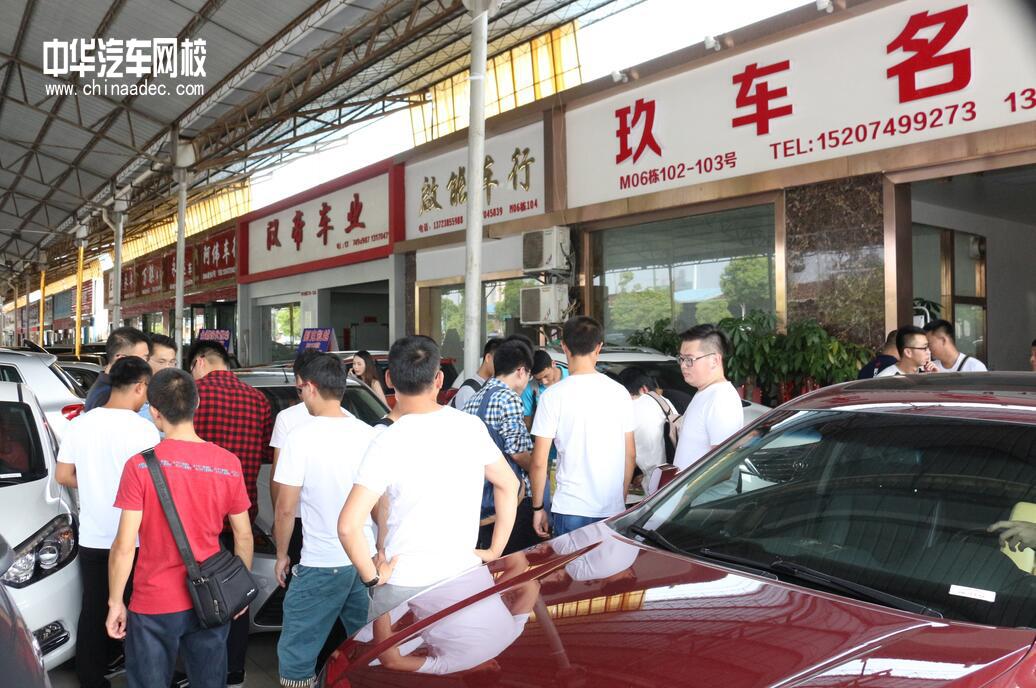 低价二手车@chinaadec.com
